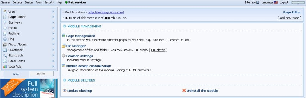 Editor uCoz website builder