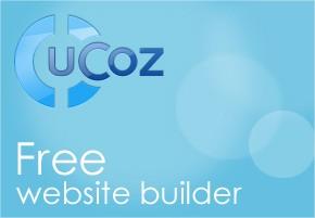 uCoz website Builder free