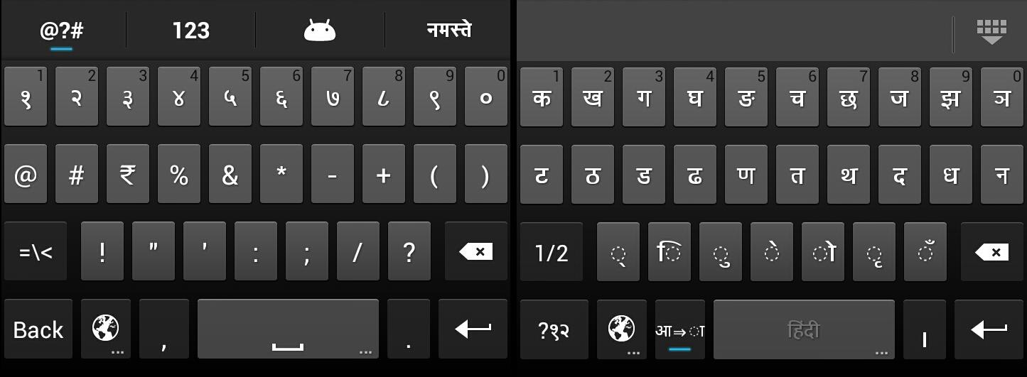 Android-Ruppee-Symbol-hindi-marathi
