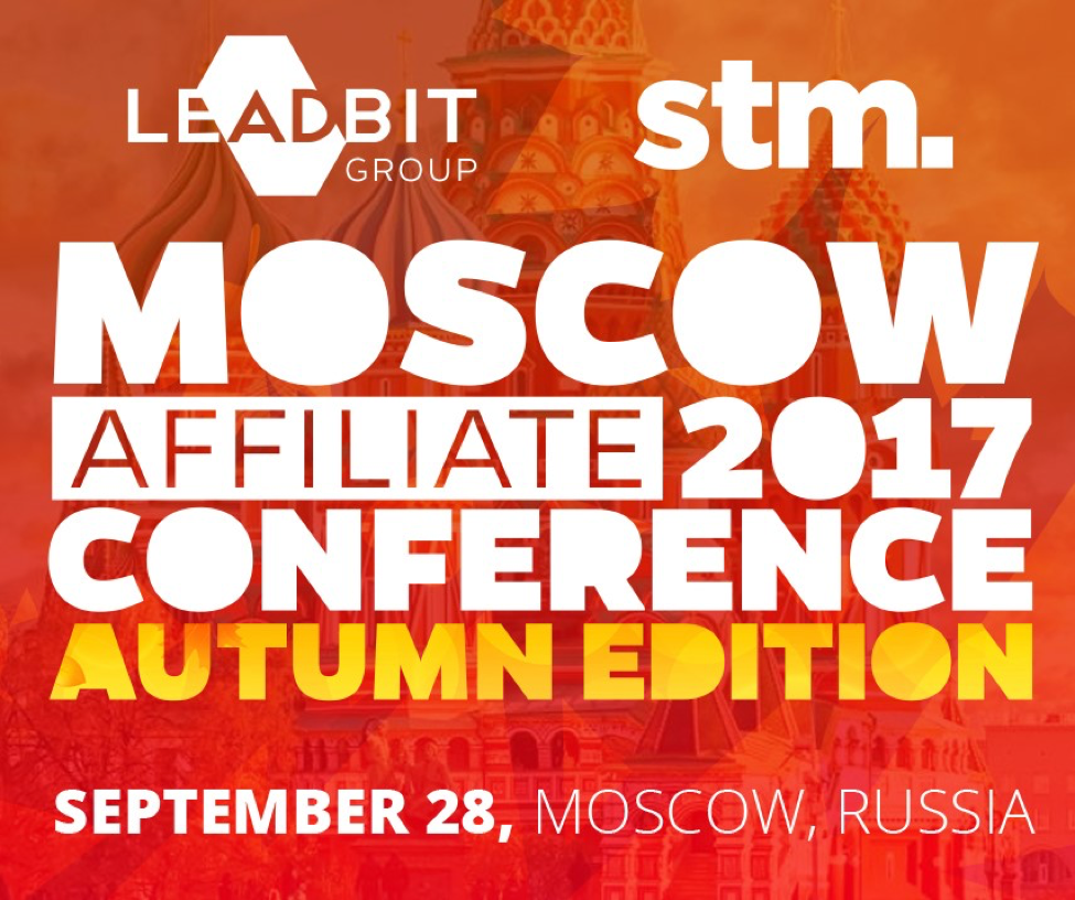 Moscow-leadbit-affilate-conference.-1