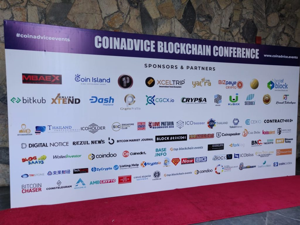 CoinAdvice Blockchain Conference Partners