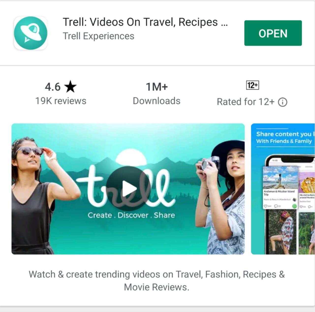 Trell App