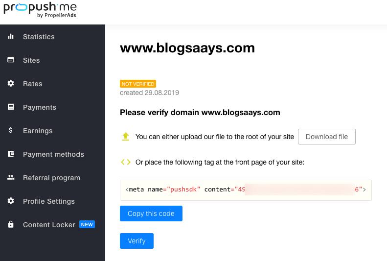 add Site _ Propush me